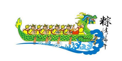 Chine Nouvelles sur Festival de bateau de dragon chinois heureux !