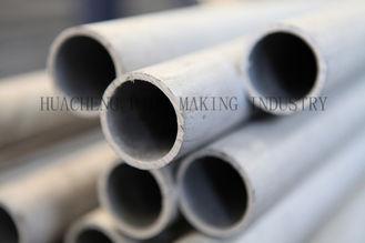 JIS G3429 amincissent la tuyauterie sans couture d'acier doux de mur fournisseur