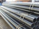 Le Meilleur Tube sans couture laminé à chaud d'acier allié, tubes en acier de chaudière biseautée étirée à froid 12,7 millimètres à 114,3 millimètres à vendre