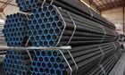 Chine Tube en acier étiré à froid de la soudure ERW, tuyau d'acier recuit ASTM A450 ASME SA450 d'alliage distributeur