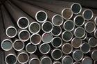 Le Meilleur Tubes et tuyaux sans soudure, en acier d'incidence laminée à chaud de SKF ASTM DIN DIN 17230 100CrMn6 GCr15SiMn à vendre