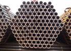 Le Meilleur Tubes sans couture étirés à froid de mur mince pour construire, tuyau d'échangeur de chaleur GB8162/GB8163 à vendre