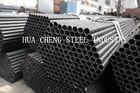 Le Meilleur Tube étiré à froid sans couture de l'acier allié ERW pour le cylindre DIN 17175 JIS G3462 d'huile à vendre