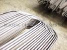 Le Meilleur EN10216-2/EN10210-1 tube en acier d'échangeur de chaleur de coude en U du PED ERW 25.4mm * 2.11mm à vendre