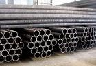 Chine tubes de chaudière sans couture en acier de finition froids de 34Mn2V 34CrMo4/tuyau avec TUV BV BKW NBK GBK distributeur