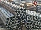 Le Meilleur Épaisseur en acier laminée à chaud de tube d'E355 EN10297 A53 Q235 STPG42 3.91mm - 59.54mm à vendre